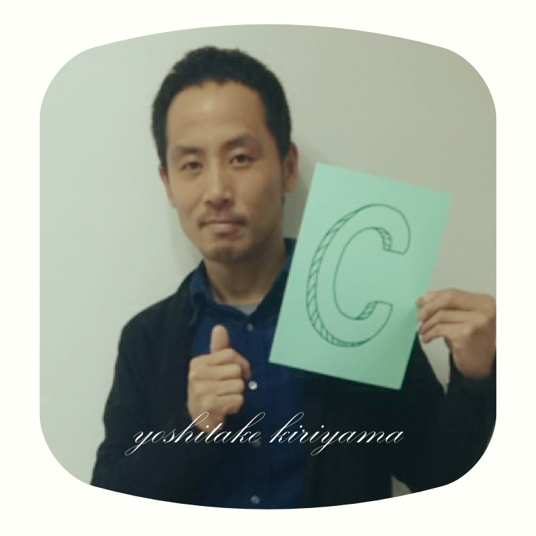 staff_kiriyama