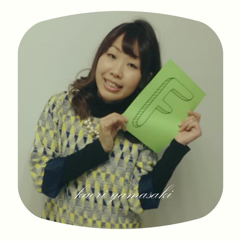 staff_yamasaki